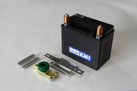 ライトウェイトバッテリー(競技用軽量バッテリー)