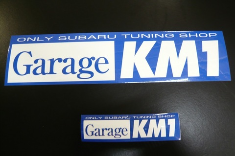 ガレージKM1 ステッカー 小