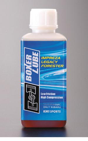 ボクサールブ (エンジンオイル添加剤)