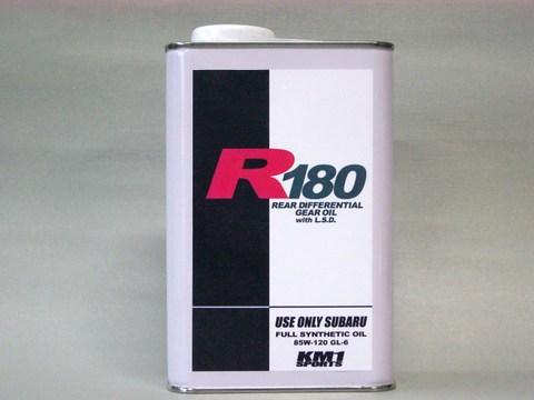 リアデフオイル R180