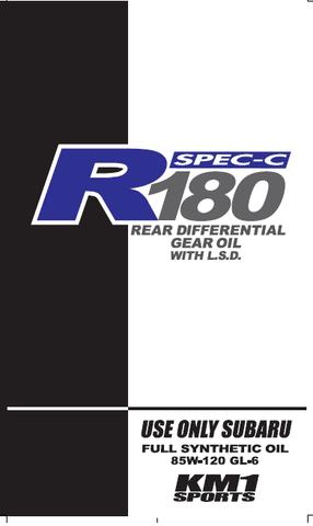 リアデフオイル R180 スペックC