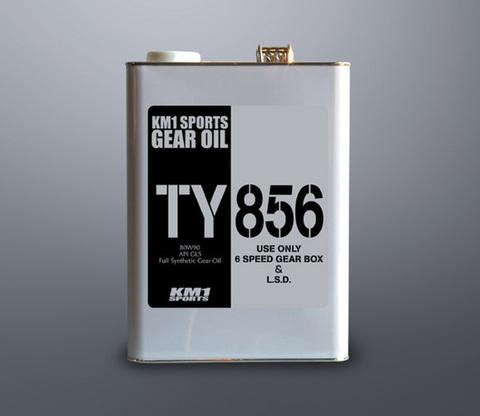 6速ミッション専用オイル TY856