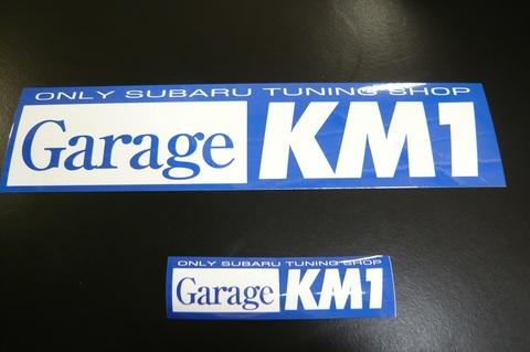 ガレージKM1 ステッカー大