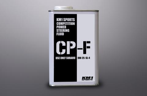 パワステフルード CP-F