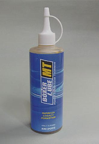 ボクサールブMT (ミッションオイル添加剤)