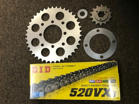 KH400 520チェーンコンバートキット(F14T R41T)チェーンセット
