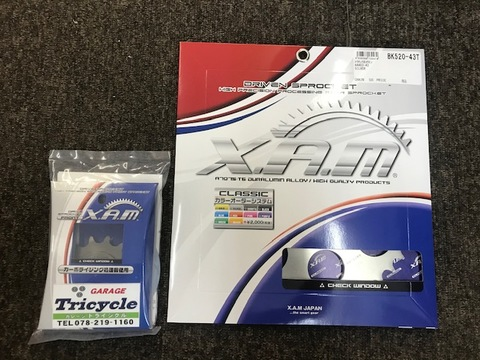 350SS用 520コンバートキット F14T R43T