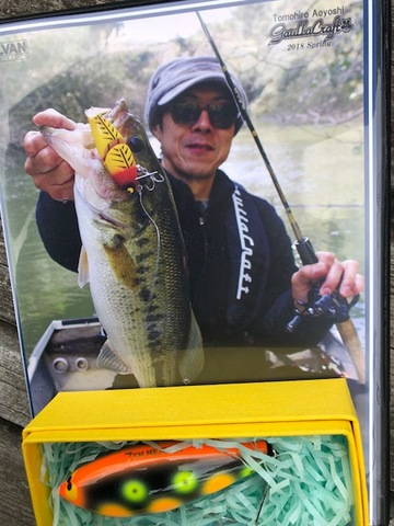 DVD ONE MORE FISH 3 750マブナー付き