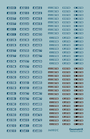 ●J6002C タキ43000形 -JOT(紺)-