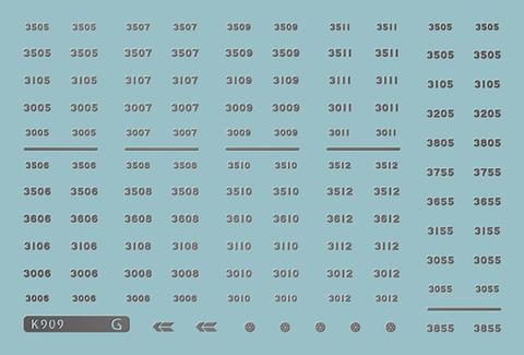 K909 3000系 -3005〜3012,3055編成-