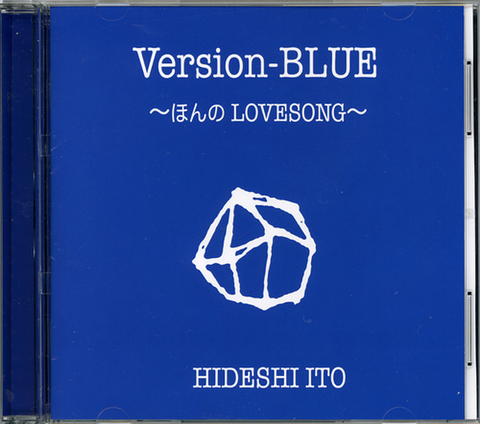 Version-BLUE