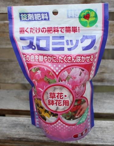 錠剤肥料・プロミック 草花・鉢花用(350グラム)