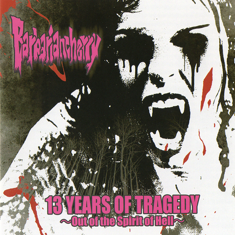 悲劇の13年 : 地獄のスピリットから  / BARBARIANCHERRY (バーバリアンチェリー)