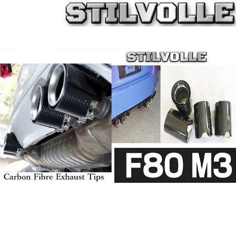 カーボンファイバー マフラーカッター ステルホル STILVOLLE BMW M3 2014年-2020年 F80 適合 3Kツイル織り UV保護クリアコート 左右4個セット