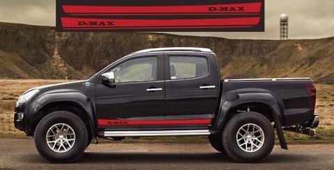グラフィック デカール ステッカー 車体用 / いすゞ D-Max / ビューティフル ライン・ステッカー