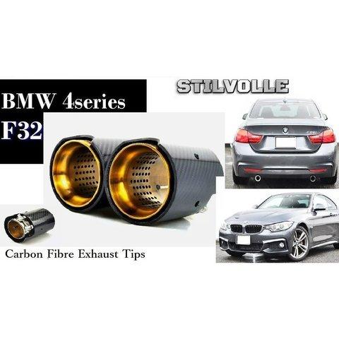 カーボンファイバー マフラーカッター ステルホル STILVOLLE BMW 435i 440i F32 2012- 適合 3Kツイル織り UV保護クリアコート 左右2個セット