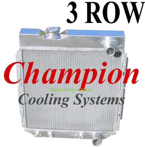 64-66 マスタング/ファルコン/コメット Champion 3層 高効率 アルミ ラジエター CC259