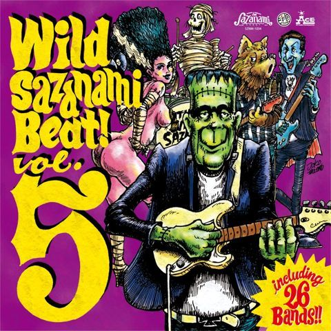 Wild Sazanami Beat! vol.5