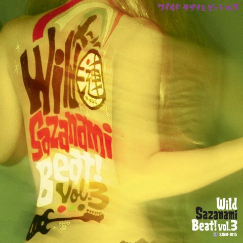 Wild Sazanami Beat! vol.3