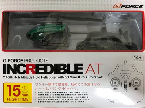 G FORCE INCREDIBLE AT RTF セット GREEN