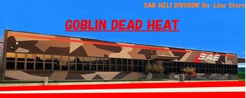 GOBLIN DEADHEAT http://goblindeadheat.cart.fc2.com/