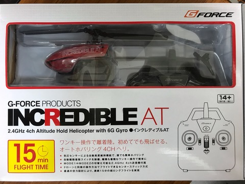 G FORCE INCREDIBLE AT RTF セット RED