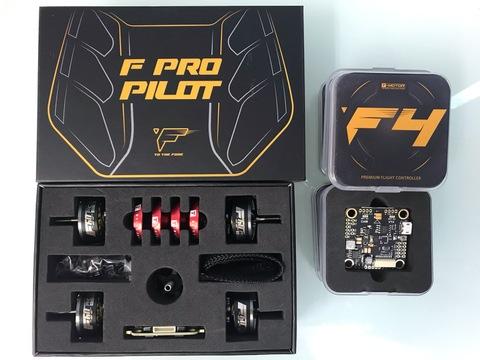 T-MOTOR/GSコンボ F PRO PILOT & F4 セット F60PROⅢ2700KV