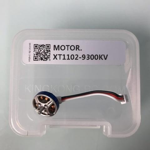 XT1102-9300KV 1Motor