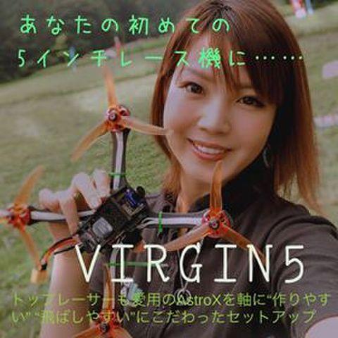 VIRGIN5