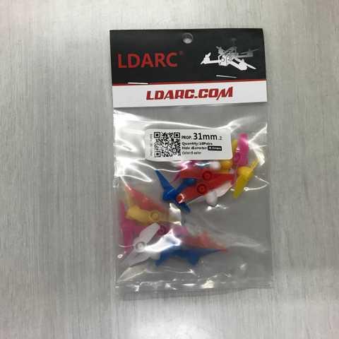 LDARC 31mm-4blades prop