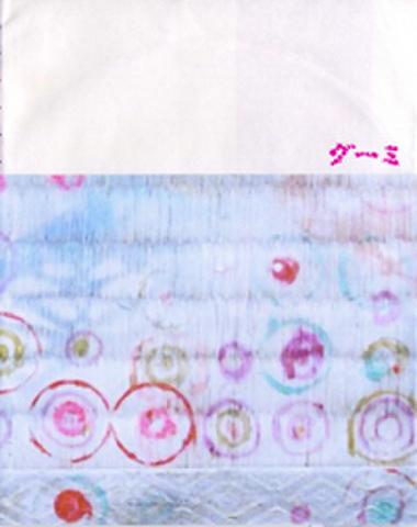 1st (CD-R)