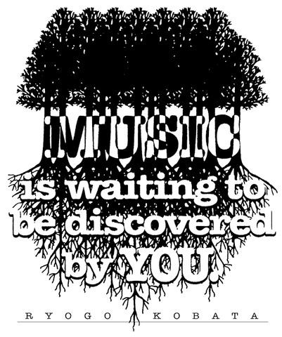 小畑亮吾ソロEP【music is waiting to be discovered by you】