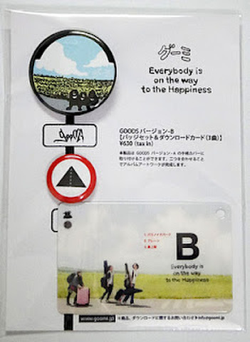Everybody is on the way to the Happiness 【缶バッジセット&ダウンロードカードB】
