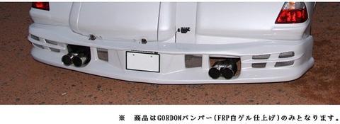 ハニガン社製GL1800サイドトライカー用 GORDONバンパー
