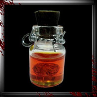 JC002/人体小瓶/ 脳ホルマリン漬け/オレンジ