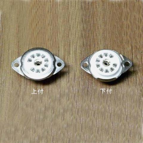 新品錫メッキ9ピンタイトソケット(上、下付2タイプ)