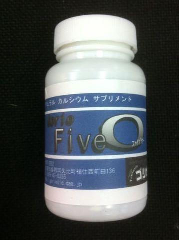 ゴリオなサプリ Five-O