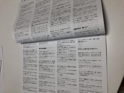 「コロナ時代を幸せに生きる!」小冊子版&PDFファイル版