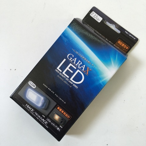 GARAX DX用LEDルームランプ