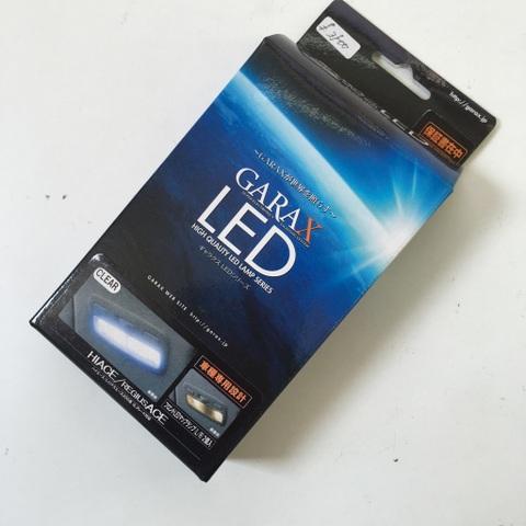 シルクブレイズ LEDマップランプ