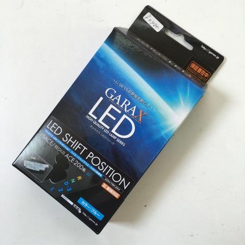 GARAX LEDシフトポジション