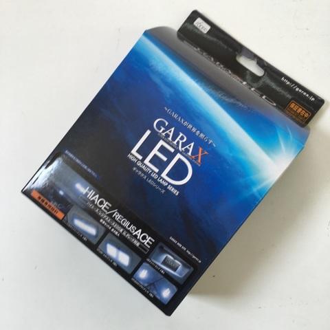 GARAX LEDルームランプセット