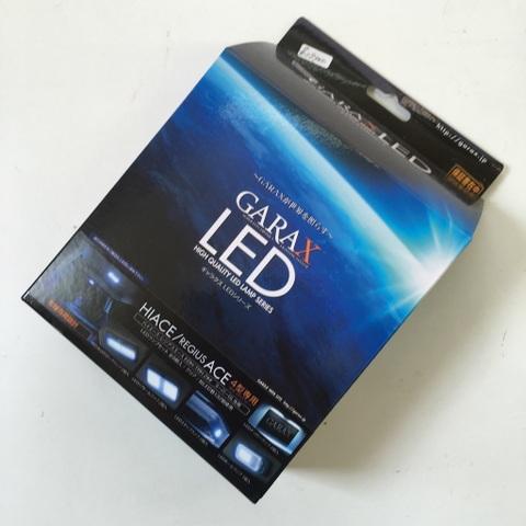 GARAX LEDルームランプセット 4型