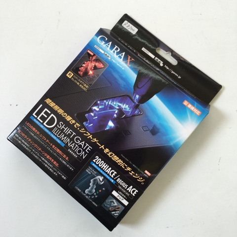 GARAX LEDシフトゲートイルミネーション