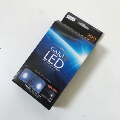 GARAX LEDステップランプ 2個セット