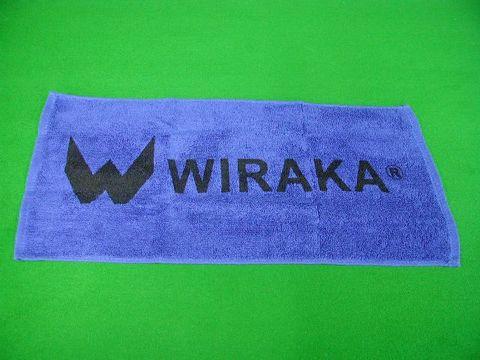 Wiraka キュータオル