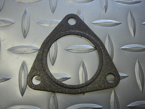 インレットチューブ用ガスケット 14465-79E00