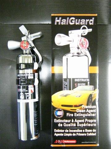 ハロトロンガス消火器HG250C