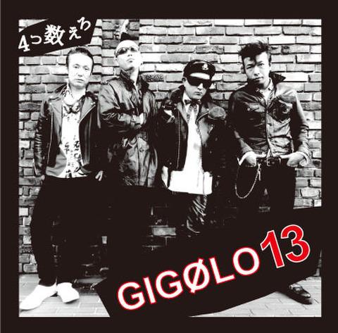 【残少】4つ数えろ/GIGOLO13