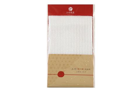 『絹屋』 綿シルクボディタオル